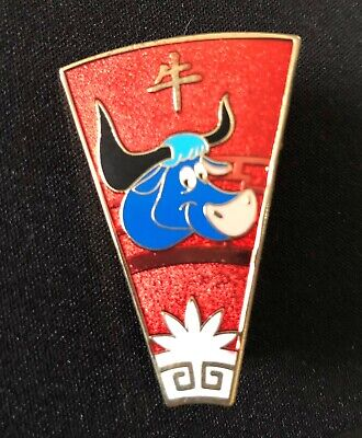 Chinese Zodiac Mystery Set Year of the Ox Babe the Blue Ox Disney Pin 99664