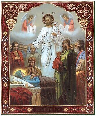 Assumption Of The Blessed Virgin Icon Икона Успение Пресвятой Богородицы 20X24Cm