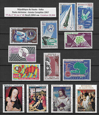 French Upper Volta 1967 (13 Air Mail Stamps) MNH ** Complet Year - 29, 90€