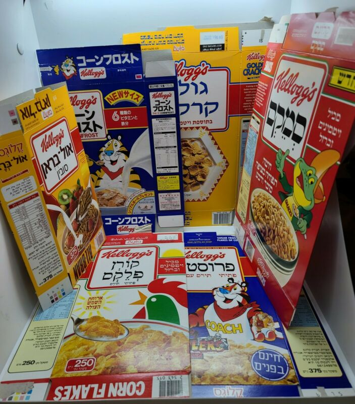 Lot Of Vintage Kelloggs Cereal Boxes Hebrew Japanese Language