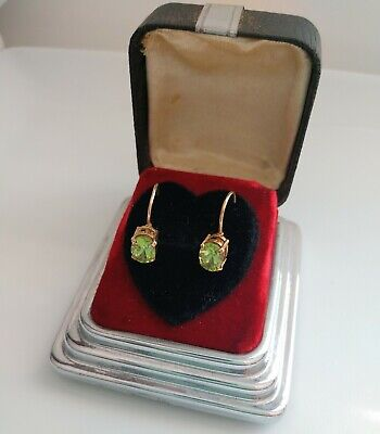 Gorgeous 14K Yellow Gold Lever Back Oval Peridot Earring Dangles