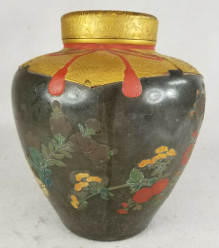 Antique Japanese or Chinese Finely Decorated Pewter Ginger Jar Lacquer Flowers