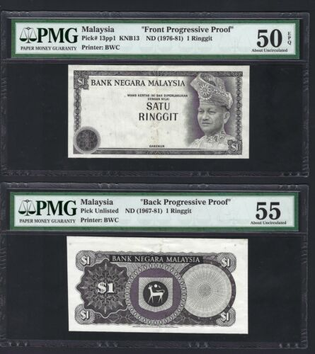 Malaysia  Face & Back  Progressive Proof One Ringgit ND(1976-81) P13pp1a AUNC