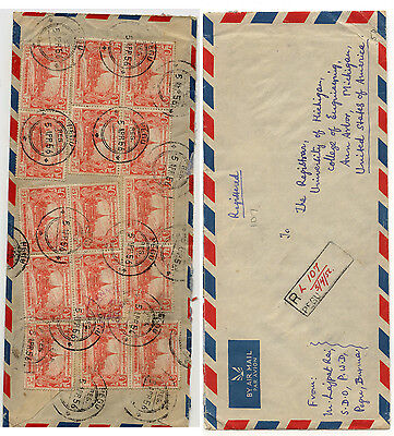 Burma registered cover to US  1956  15  stamps on cover         KL0108