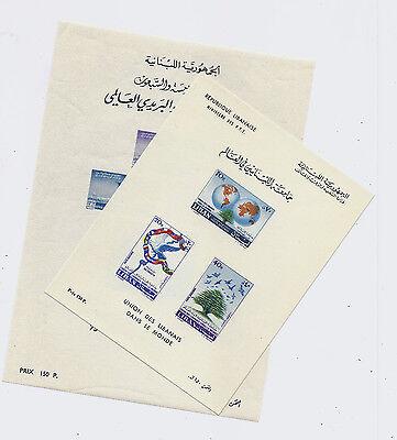 1949 & 1960 Lebanon Souvenir Sheet Lot of 2 MNH C149a UPU C293-C295 Emigrants*