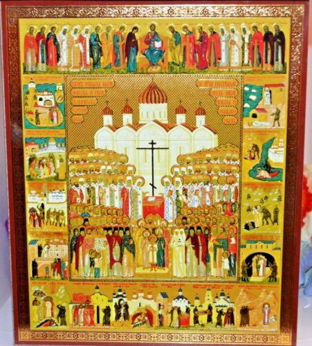 Icon of the New Holy Martyrs of Russia, gold and silver embossing