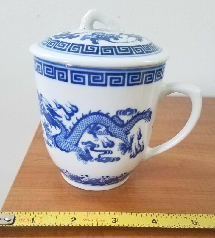 Chinese Porcelain Tea Mug Jingdezhen Dragon Blue and White