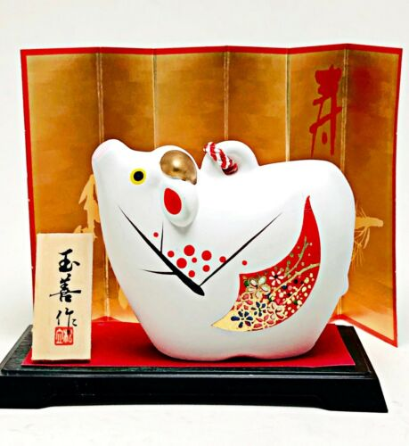 Japanese White Clay Bell Dorei Vtg Zodiac Cow 2021 Pottery Lucky Charm Fortune