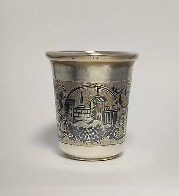 Antique Russian silver niello beaker depicting buildings in Moscow.