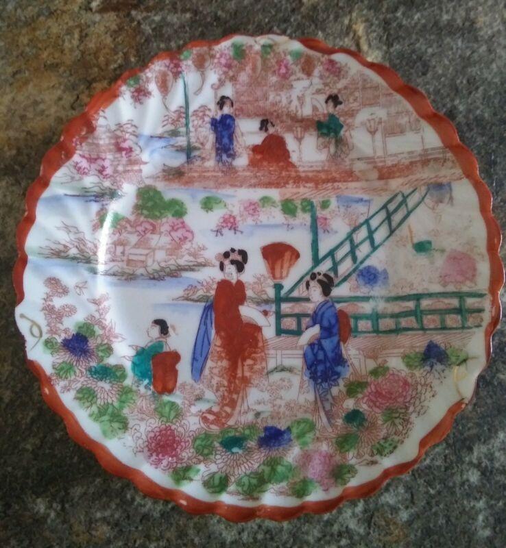 "Vintage Hand Painted Japanese 7.5"" Plate Geisha Girls White Red Trim Japan Decor"