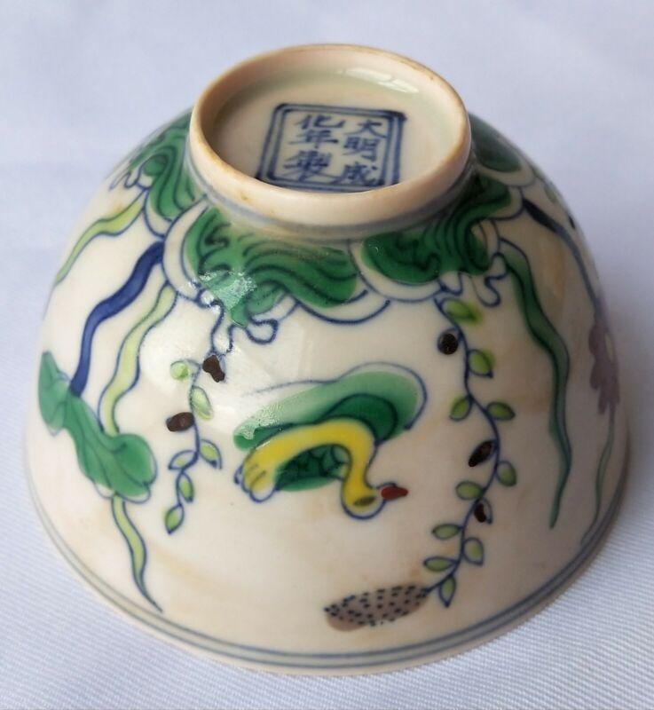 A Chinese Ming Dynasty Cheng Hua Dou Cai Porcelain Thin Tire Mandarian Duck Cup