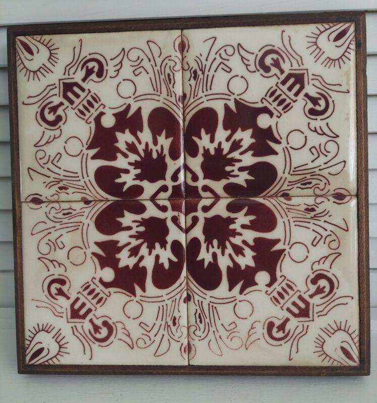 Vintage Mexican Folk Art 4 Tile Ceramic Trivet Plant Stand Wood Base Brown White