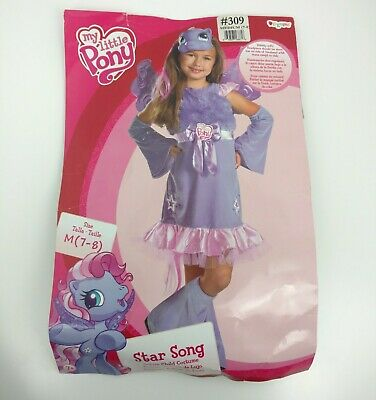 Disguise My Little Pony Star Song Medium Deluxe Outfit Girls Costume Halloween