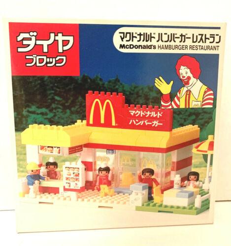 "Rare 1996 Japan Lego Type ""McDonald's Hamburger Restaurant"" Kawada - New In Box"
