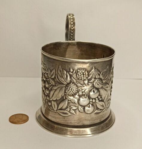 Vintage RARE Russian USSR Tea Glass Cup Holder Podstakannik USSR Melchior  1954