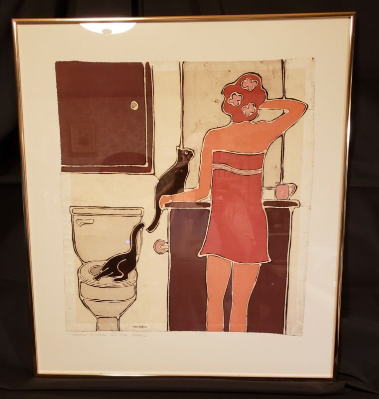 Jane Tamako Raffeld Batik Cloth MORNING RITUALS Original 1983 Framed Fine Art