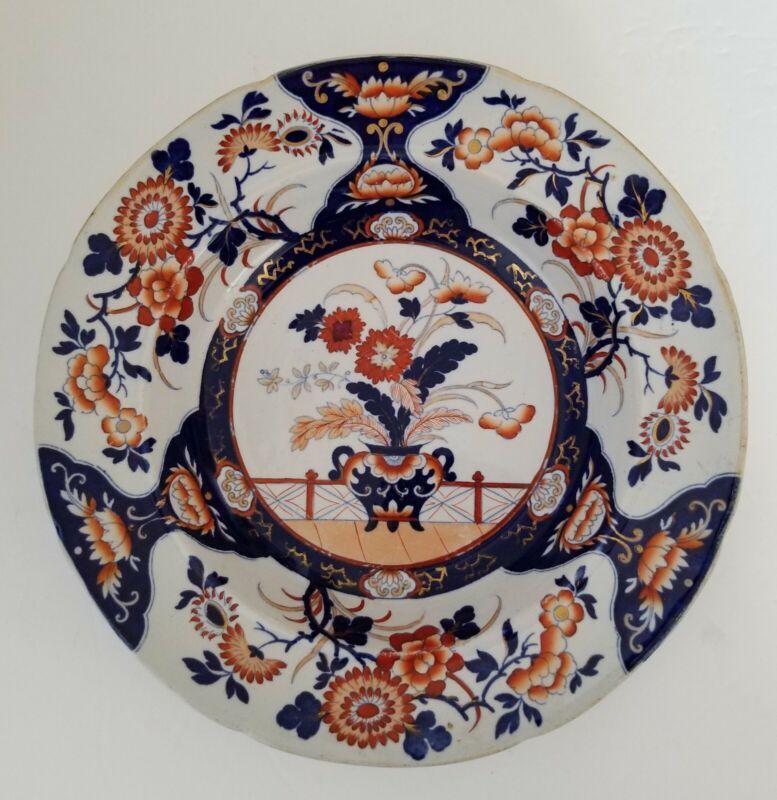 ANTIQUE ENGLISH IRONSTONE CHINA RIM SOUP PLATE MID 19TH CENTURY