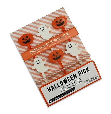 Cute Japanese Food Picks for Kids Bento Box Lunch - Halloween Ghosts & Pumpkins](Halloween Bento Picks)
