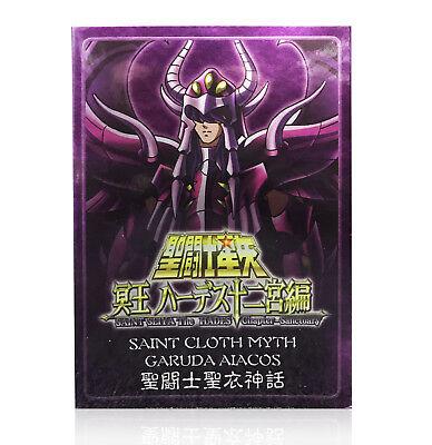 Bandai Saint Seiya Saint Myth Cloth The Hades Garuda Aiacos Metal Plate