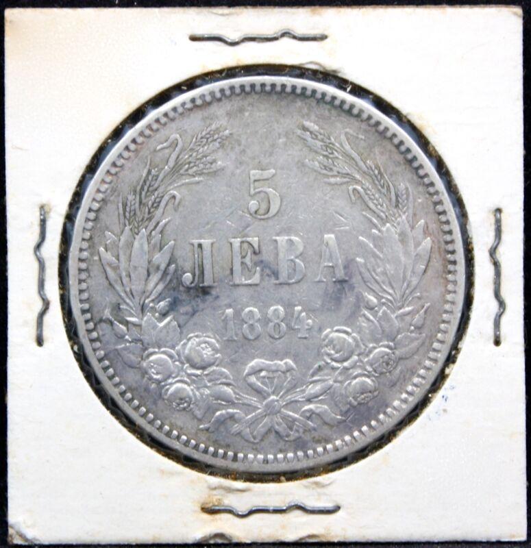 BULGARIA 5 LEVA 1884 COIN KM#7