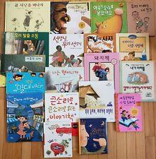 Lot of 18 Korean Children's Learning Picture Books 13 ...Korean Toddler Books
