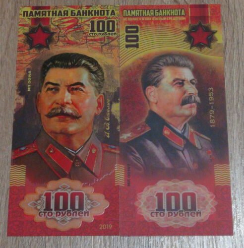 Russia 100 rubles 2019 Joseph Stalin. Series Marshals Of Victory!