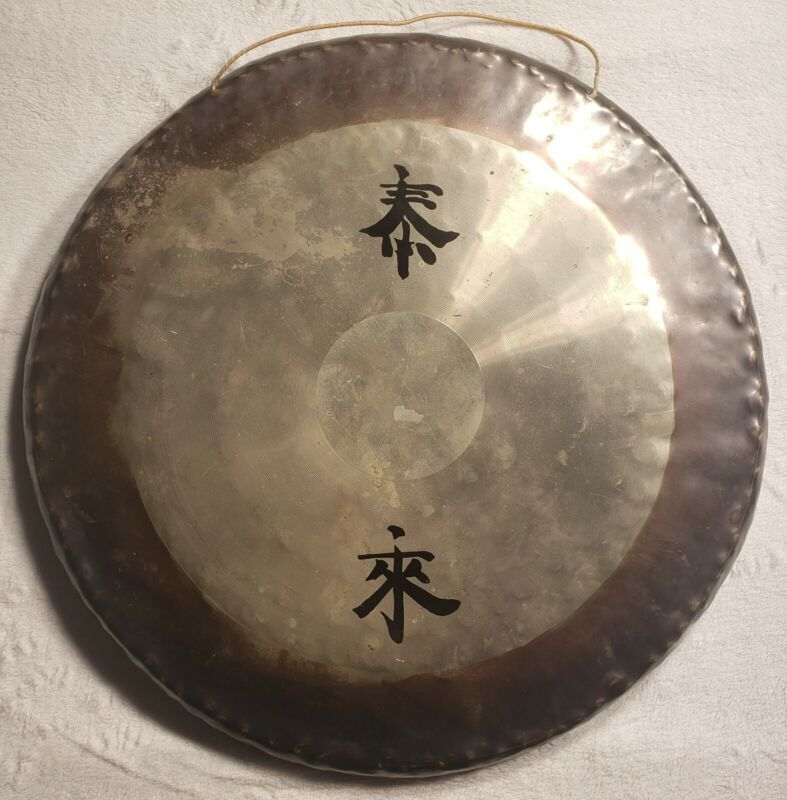 """Vintage 1960s/70s Paiste Symphonic Gong 16"""" West Germany Extremely Rare"""