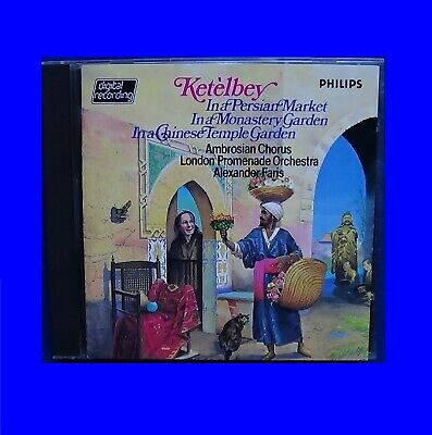 Alexander Faris Philips Blue face W.Germany noifpi Ketelbey Persian Market CD