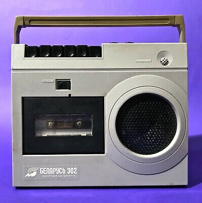 1980 VINTAGE PORTABLE BELARUS 302 CASSETTE PLAYER TAPE RECORDER WORKING SOVIET for sale  Shipping to South Africa