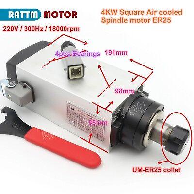 Square 4kw Air Cooled Spindle Motor Er25 220v Four Bearing Cnc Milling Grinding