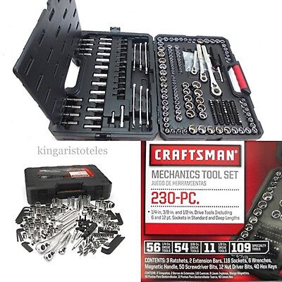 Sears craftsman socket set exterior fiberglass door manufacturers