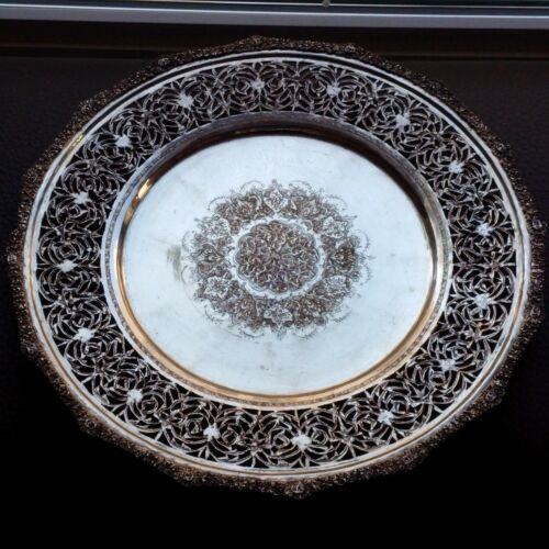 PERSHIAN ART EXHIBITION, ANTIQUE OPEN WORK SOLID SILVER DISH PLATTER TRAY