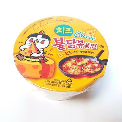 Samyang Korean Popular Cheese Buldak Bokeum Ramyun 105g Spicy Noodle Food