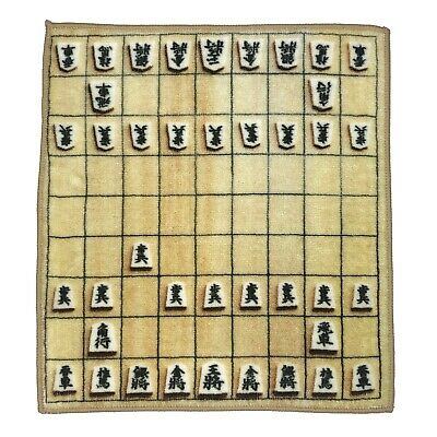 Shogi Ban (Japanese chess) Hand Towel Made in Imabari Japan Unique Shougi Towel