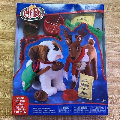 Elf Pets Plush Accessory Kit Accessories Pack Set On The Shelf pet outfits NEW