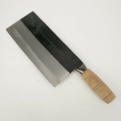 CCK Chinese Cleaver Carbon Steel Small Slicer 215mm KF1302