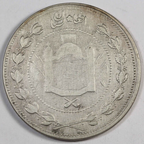 AFGHANISTAN Habib-Allah 1906 1324AH 5 Rupee Large Silver Coin Fine/VF KM #843