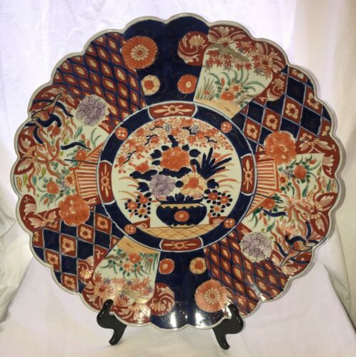 "16 1/2"" Charger Scalloped Edge. Japanese Imari Porcelain. Late 19th Century."