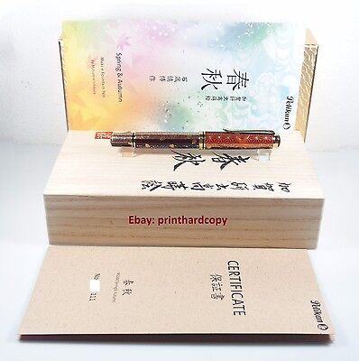 Pelikan Limited Edition Maki-e Spring & Autumn M1000 Fountain Pen Gold 18k