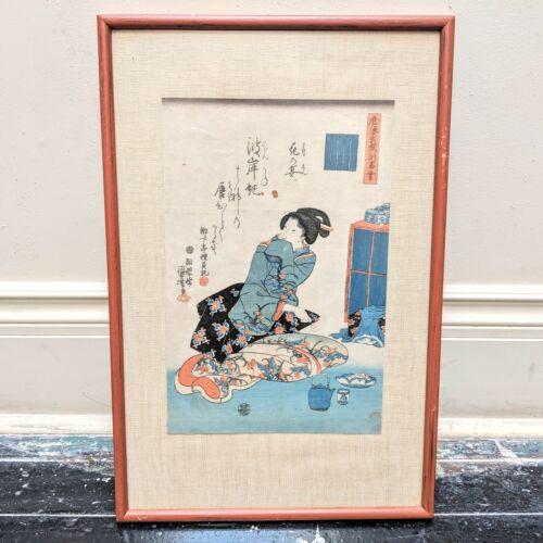 """1800s Kuniyoshi Framed Geisha Woman with Tea Woodblock Print Art 13.5"""" x 21"""""""
