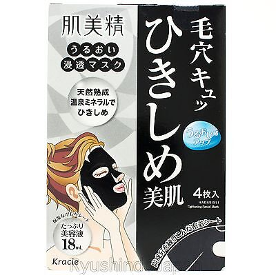 Kracie Hadabisei Deep Moisturing Face Mask 4 sheets for Pore Tightening