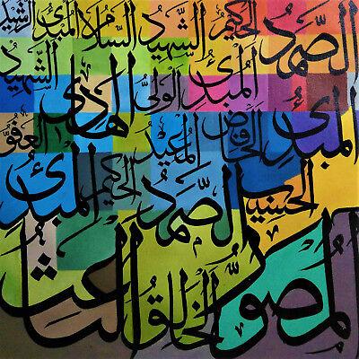 Islamic Arabic Quran Art 100% Handmade Calligraphy Home Decor    ( 2 Paintings )