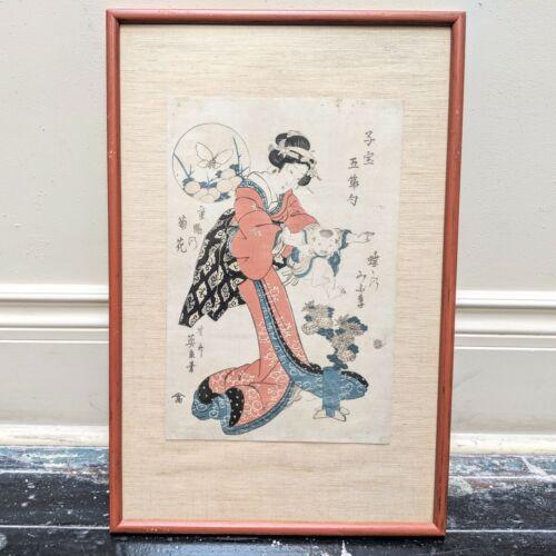 "1800s Keisai Yeisen Framed Geisha Woman with Baby Woodblock Print 13.5"" x 21"""