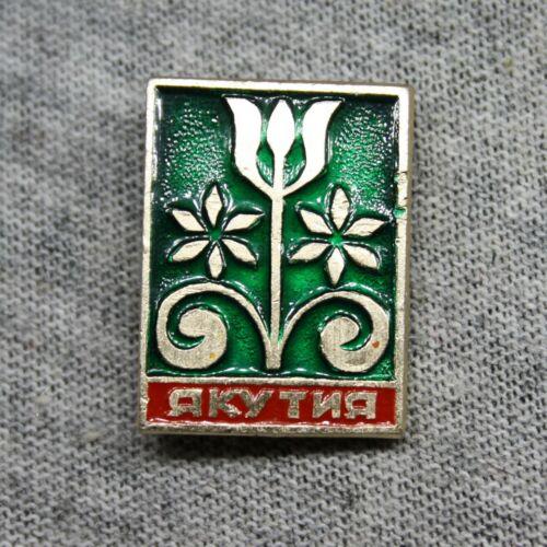 Flower Sardaana Yakutian lily flower symbol of Sakha Yakutia USSR Pin Badge VTG