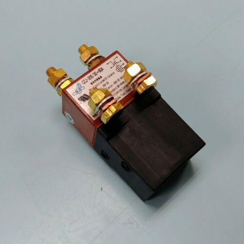 CZJ-80S/30.60A Magnetically Latched DC Contactor – 30V Coil - 60VDC Load - 1pcs