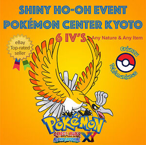 Pokemon-ORAS-HO-OH-EVENT-POKEMON-CENTER-KYOTO-6IV-s-ANY-NATURE