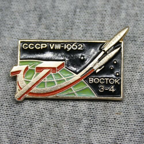 1962 Soviet Union Russian space program pin VTG Space Ship East 3 and East 4