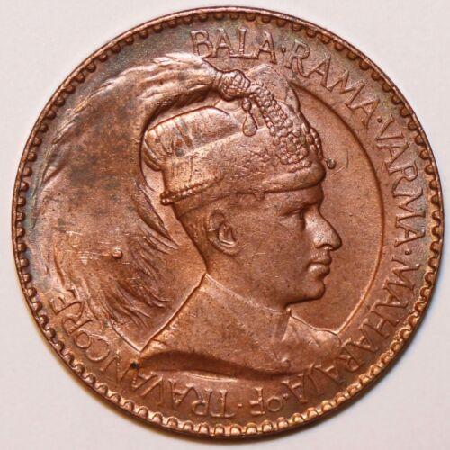 BU Red ND(1939-40) Travencore (India Princely States) 1 One Chuckram KM60  #0017