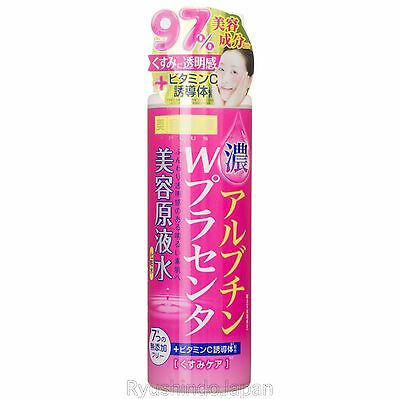 Cosmetics Roland Japan Arbutin Placenta VitaminC Brightening Toner 185mL