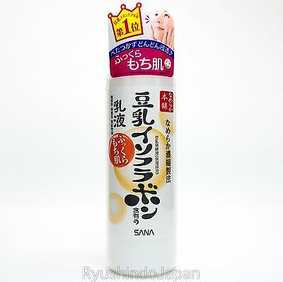 Sana Nameraka Honpo Soymilk Isoflavone Milk 150mL
